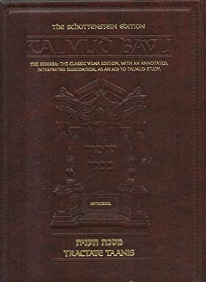 Talmud Bavli, Tractate Taanis: Elucidated by Mordechai Kuber, Michoel Weiner
