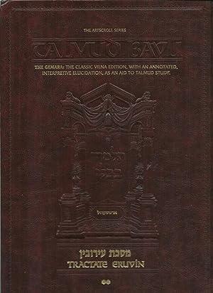 Talmud Bavli, Tractate Eruvin: Elucidated by Yisroel Reisman, Michoel Weiner
