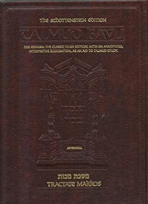 Talmud Bavli, Tractate Makkos: General editosr: Hersh Goldwurm and Nosson Scherman