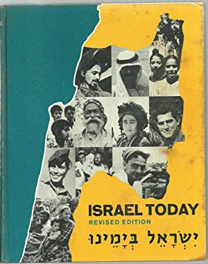 Israel Today: Harry Essrig and Abraham Segal