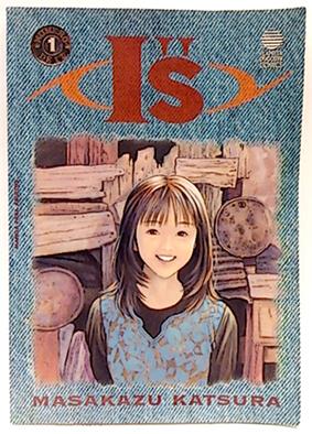 Is (Comic Adultos): Masakazu Katsura
