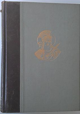 Manual De Historia Universal III Edad Media: Varios Autores
