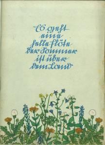 Es geht eine helle Flöte. Der Sommer ist über dem Land. (Bund deutscher Mädel, Juli - August 1943)....