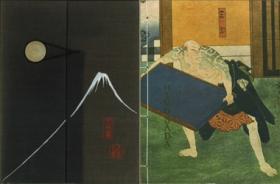 Hirosada. Holzschnitte aus Kamigata. Fotografien Werner Forman.: Hajek, Lubor: