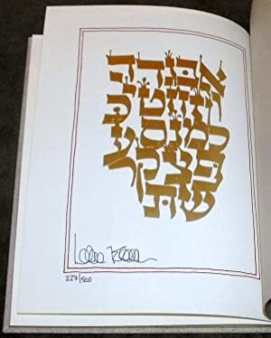 Sefer Otiyot: The Book of Letters: A: Kushner, Lawrence.