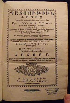 Patmut'iwn Hayots: i skzbane ashkharhi minch'ew ts'am tearn 1784: est awandeloy ayleayl...