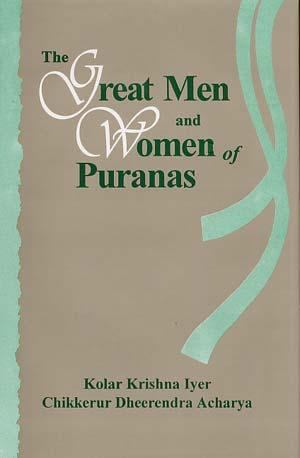 The Great Men and Women of Puranas: Kolar Krishna Iyer