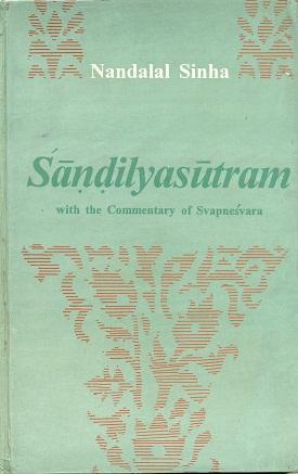 Sandilyasutram: Nandalal Sinha