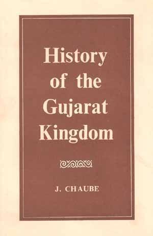 History of the Gujarat Kingdom 1458-1537: J. Chaube