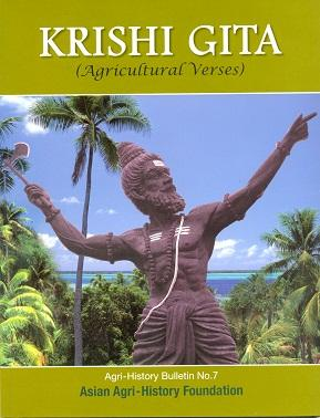 Krishi Gita: Agricultural Verses. A Treatise on Indigenous Farming Practices of the Malayalam Des...