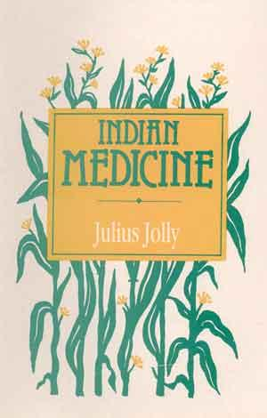 Indian Medicine in the Classical Age: Dr P.V. Sharma