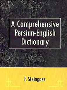 A Comprehensive Persian-English Dictionary including the Arabic words and phrases to be met withi...