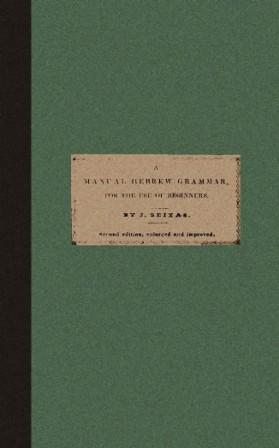 A Manual Hebrew Grammar: For the Use: Joshua Seixas