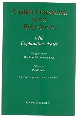 English Translation of the Holy Quran: With: Ali, Maulana Muhammad