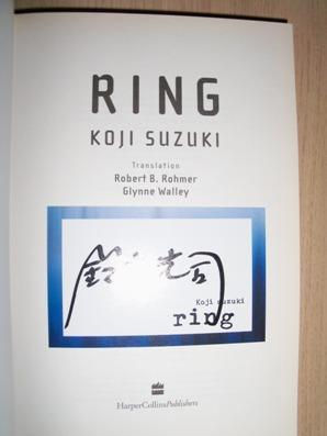 Ring: Suzuki, Koji -