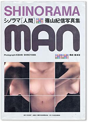 Shinorama Man