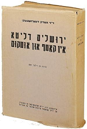 Yeruschalayim de-Lita in Kamf un Umkum (Lutte: HOLOCAUST - POLAND