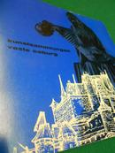 1960 - 1968 : Malerei, Plastik, Grafik, Glas, Kunsthandwerk ; Ausstellung anlässl. d. 50-Jahrfeier ...