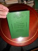 Beiträge zur Phraseologie - Wortbildung - Lexikologie : Festschrift für Wolfgang ...
