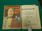 Kamerad, sing mit!<. Eine Auswahl der neuesten: Mahr, Curt und