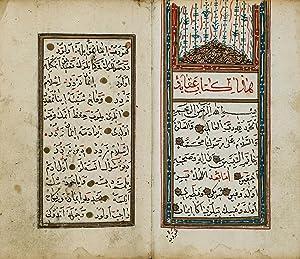 Koran, arabisch 1759