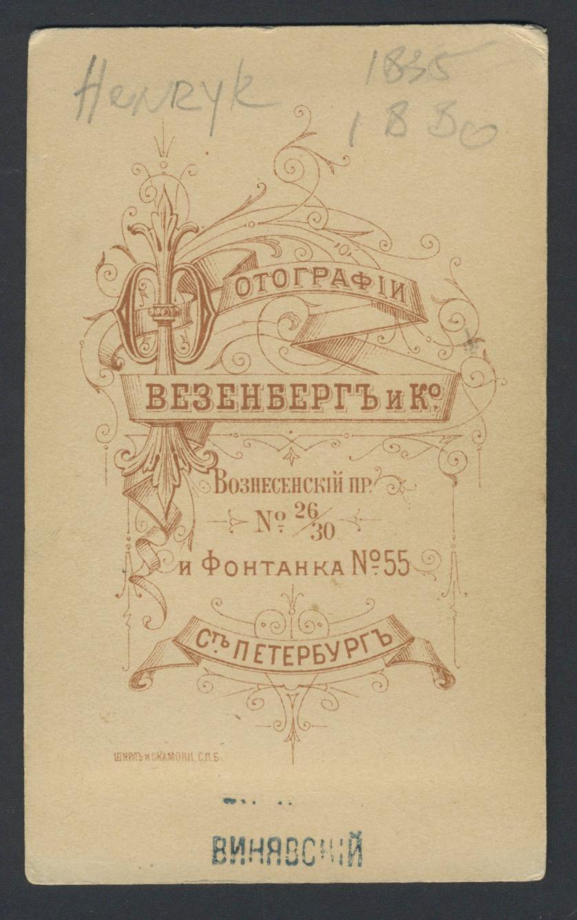 1835 1880 Carte De Visite Photograph Wieniawski Henri