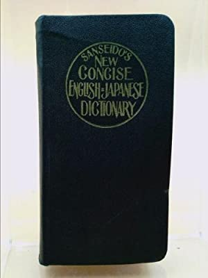 Sanseido's new concise Japanese-English dictionary: Ishikawa, R.