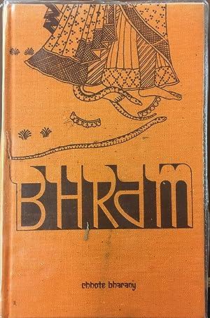 Bhram (Illusion): Bharany, Chhote