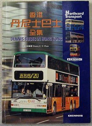 Dennis Buses in Hong Kong: Chan, Danny CY