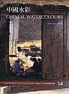 Chinese Watercolours (The Muwen Tang Collection Series Vol. 14): Kwan, Simon