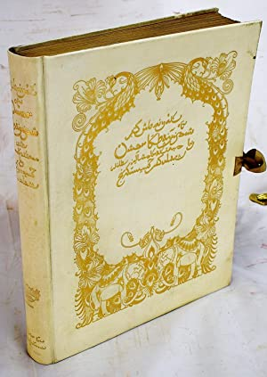 Rubaiyat of Omar Khayyam (Limited Edition): Khayyam, Omar; Edward