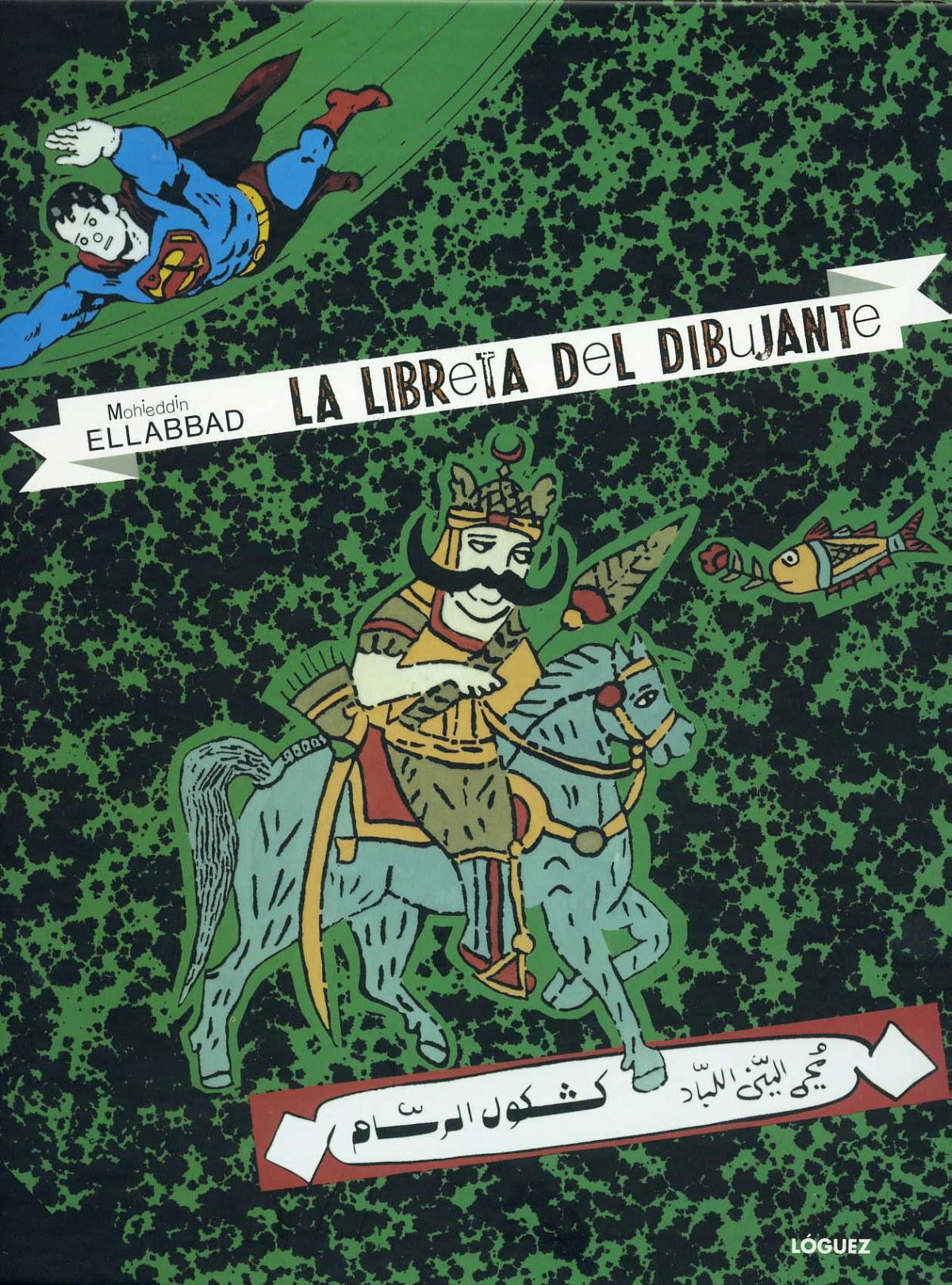 Libreta Del Dibujante (Cartone) - Ellabbad, Mohieddin
