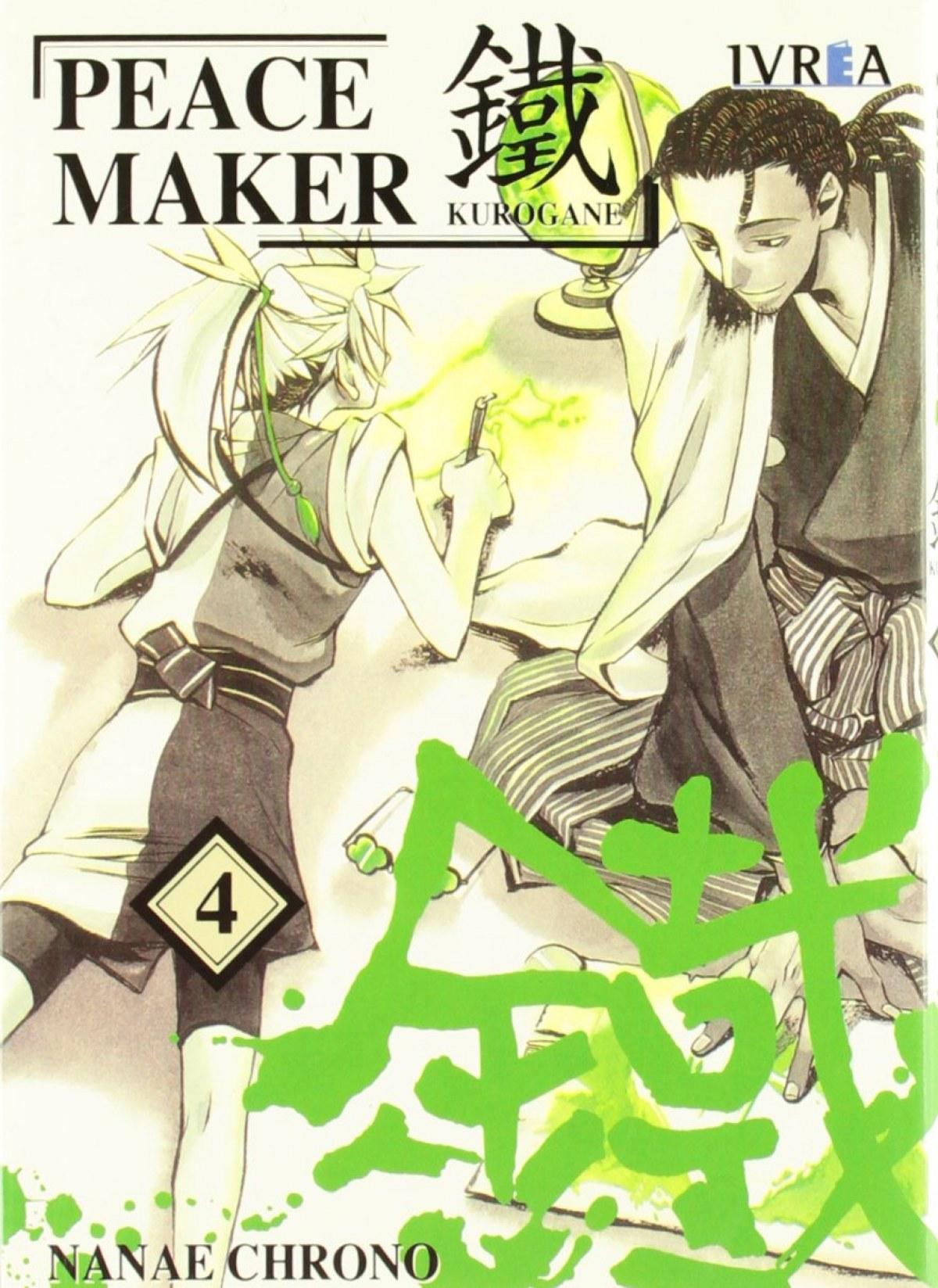 Peace Maker Kurogane, 4 - Chrono, Nanae