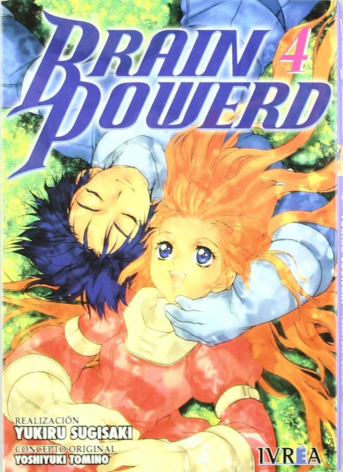 Brain Powerd, 4 - Sugisaki, Yukiru