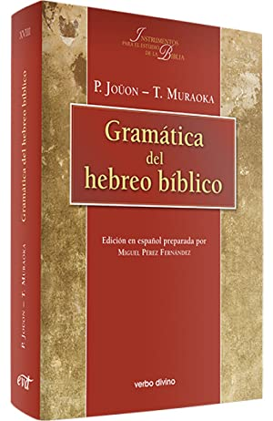 Gramatica hebreo biblico: Jouon, Paul