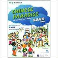 Chinese paradise 1 (base inglesa) student's bk+cd-audio: Aa.Vv.