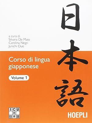 1.Corso di lingua giapponese: Vv.Aa.