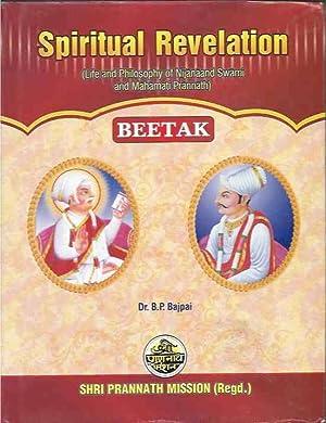 Spiritual Revelation (Life and Phiosophy of Nijanaand: Bajpai, Dr. B.P.