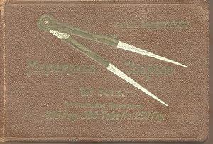 MEMORIALE TECNICO. Raccolta di formule, tabelle e regole pratiche di Aritmetica, Algebra, Geometria...