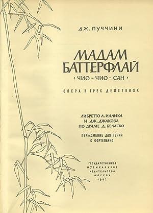 MADAME BUTTERFLY (1904). Dramma lirico in tre atti di Luigi Illica e Giuseppe Giacosa, da John L. ...