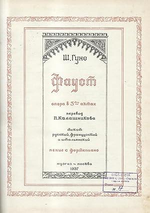 FAUST (1859). Opera completa per Canto e Pianoforte. Edizione russa (Pl.n°5028).: GOUNOD ...