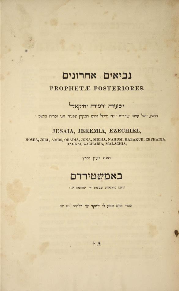 Biblia Hebraica, Secundum ultimam editionem
