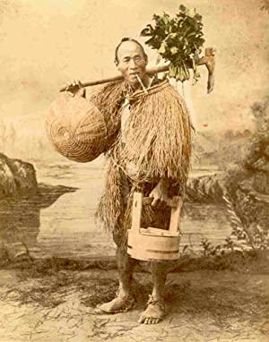 Smoking Coolie].: KUSAKABE, Kimbei (attributed