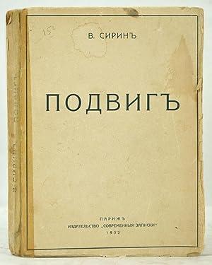 Glory].: SIRIN, V. (NABOKOV,