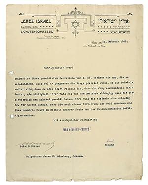 Letter to U. Ginsburg in Odessa.: HERZL, Theodor.