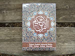 THE HOLY QUR'AN with Colour Coded Tajweed