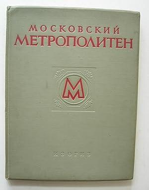 MOSKOVSKY METROPOLITEN -The Moscow Metropolitan Subway -: Varvara Stepanova, Georgy