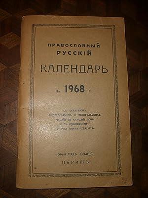 Pravolslanyi Russkyi Kalendar na 1968: Tchékan