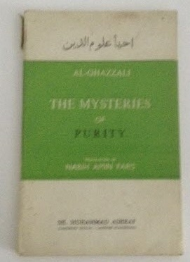 The Mysteries of Purity (being a translation: Ashraf, Sh. Muhammad