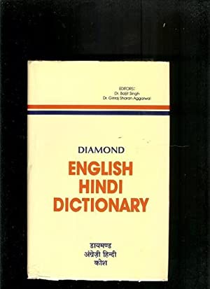 Diamond English Hindi Dictionary: Singh, B